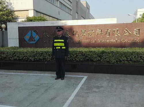 苏州贺泰化学材料有限公司