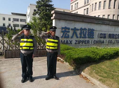 宏大拉链(中国)有限公司