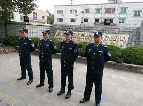 苏州保安的职业形象