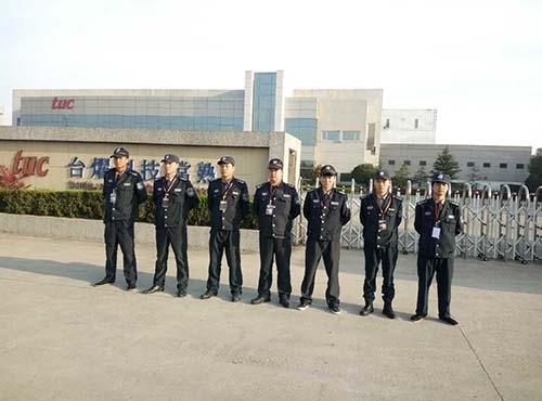 苏州临时保安的工作要求
